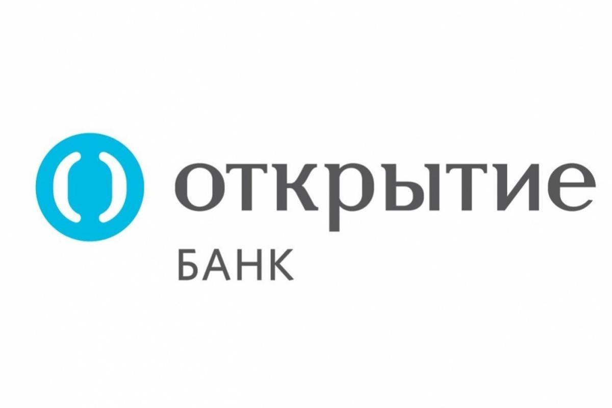 Банк «Открытие» предлагает пакет «Мой ипотечный помощник» для заемщиков
