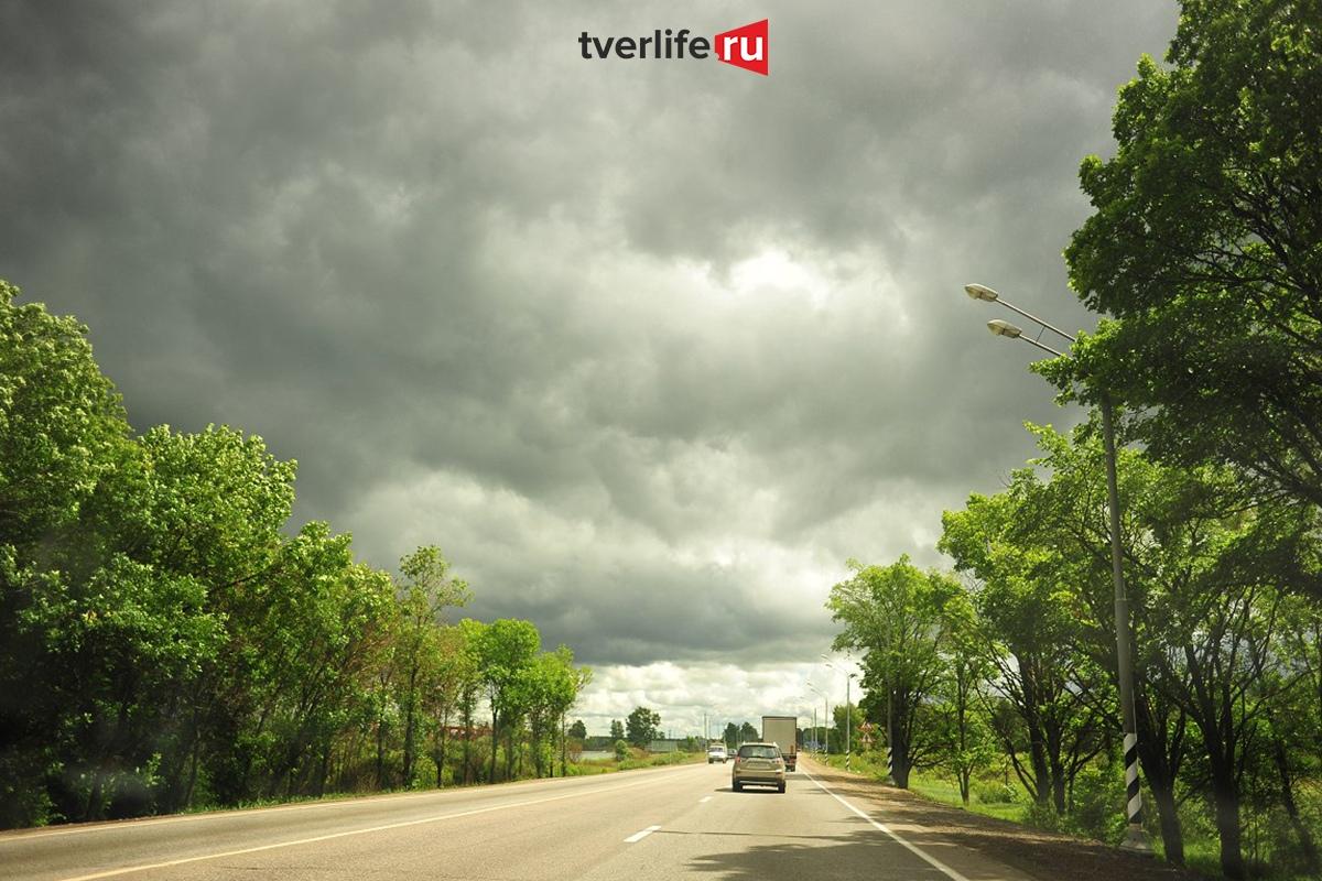 Понедельник в Тверской области будет теплым, но пасмурным