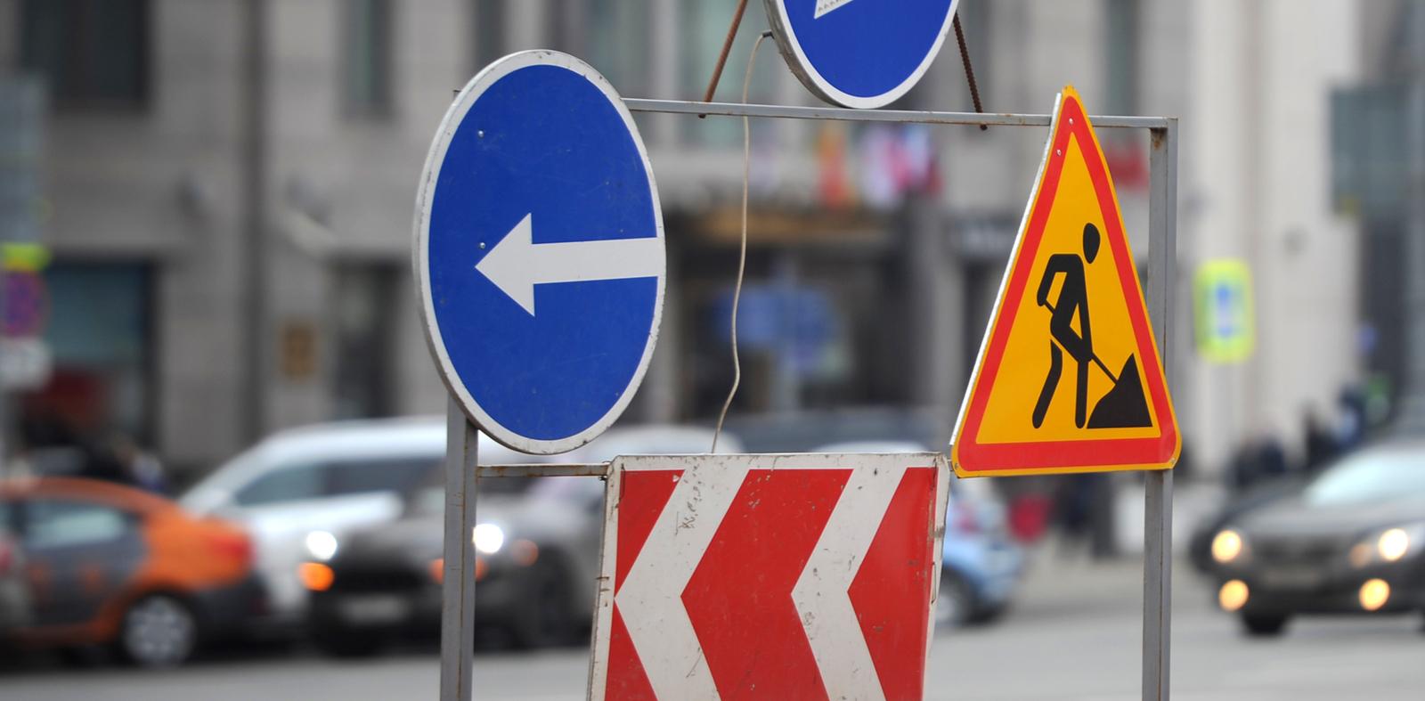 В Твери ограничат движение транспорта на нескольких улицах