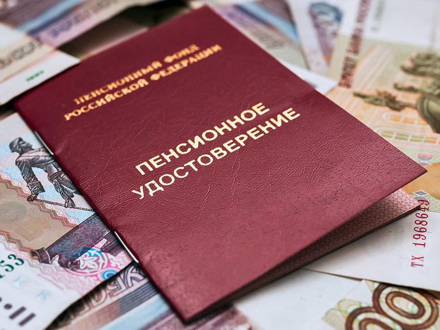 Пенсию по вредности в Тверской области получают около 1,5 тысячи жителей