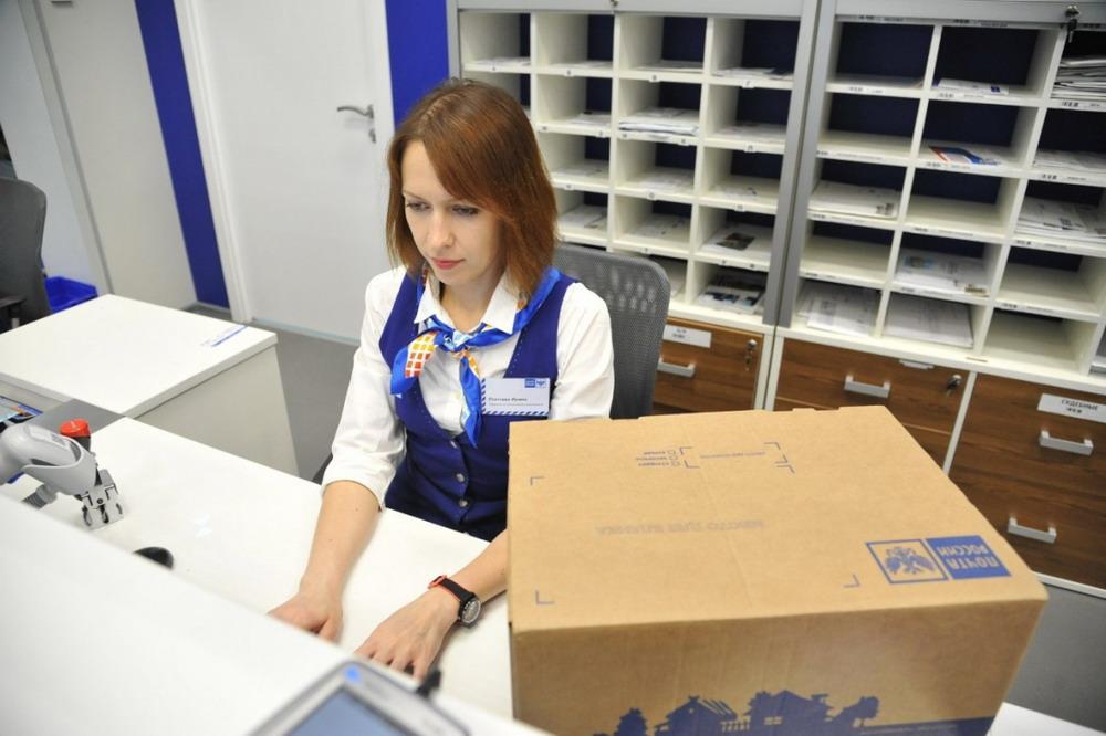 Почта России в Тверской области запустила сервис отправки посылок по номеру телефона