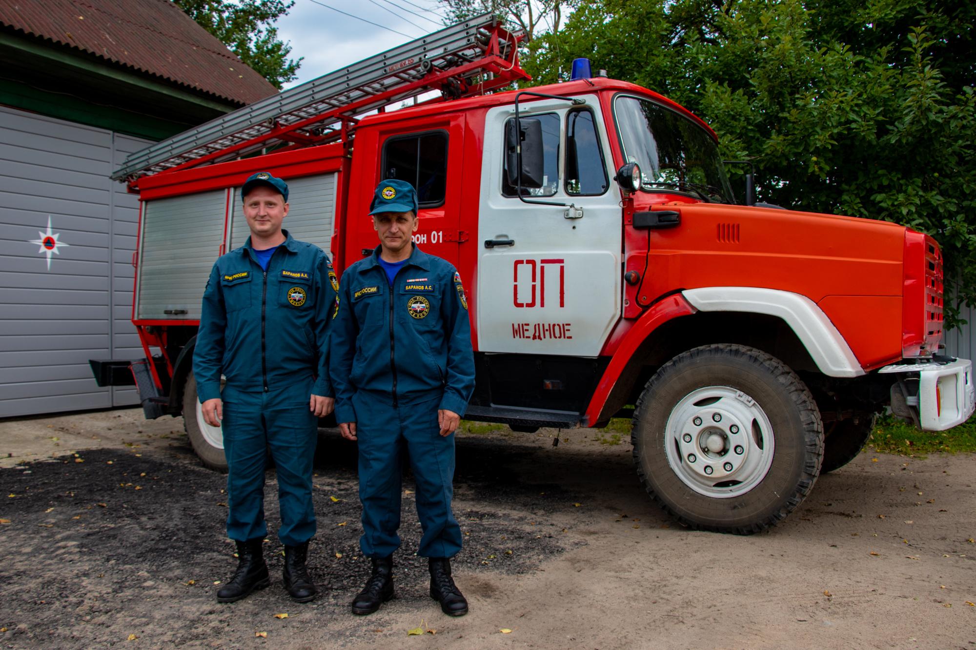Для Барановых из Тверской области тушение пожаров стало семейным делом