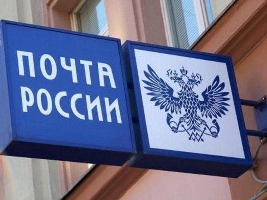 Почтальоны доставят жителям Тверской области пенсии и пособия на дом