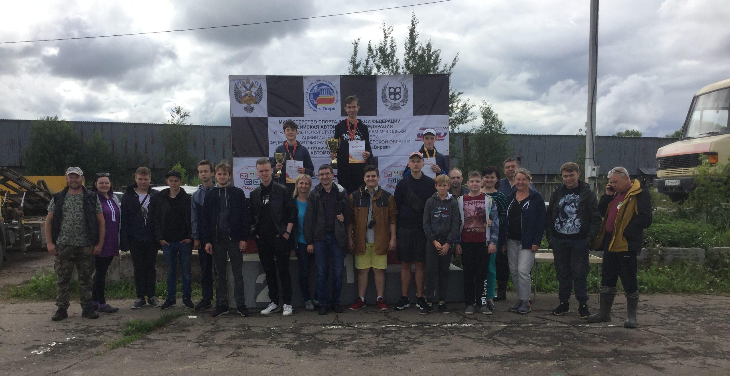 Соревнования по автомногоборью среди юниоров прошли В Твери