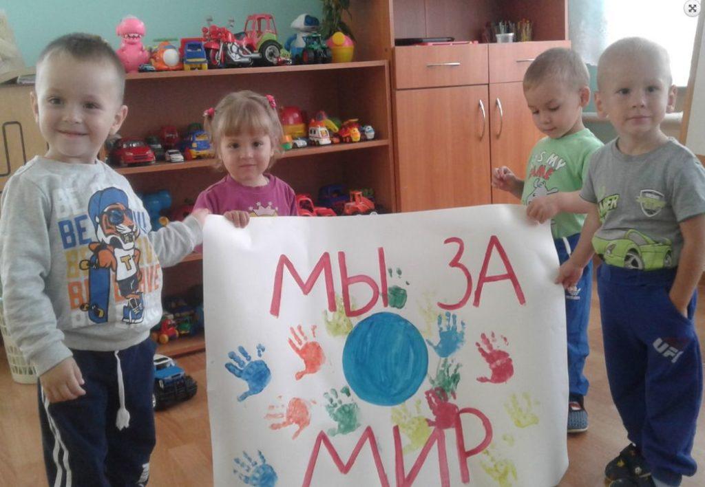 В детских садах и школах Торопца отметили День солидарности в борьбе с терроризмом