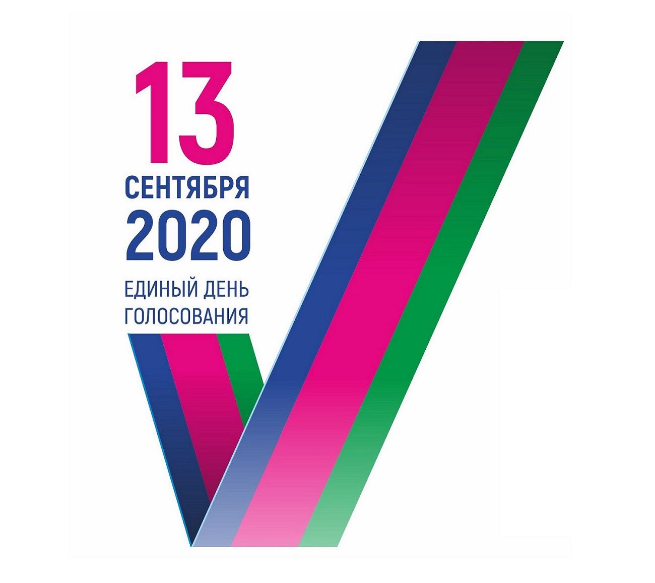 На выборах в Торжокскую городскую Думу в Тверской области «Единая Россия» набрала 81,82% голосов избирателей