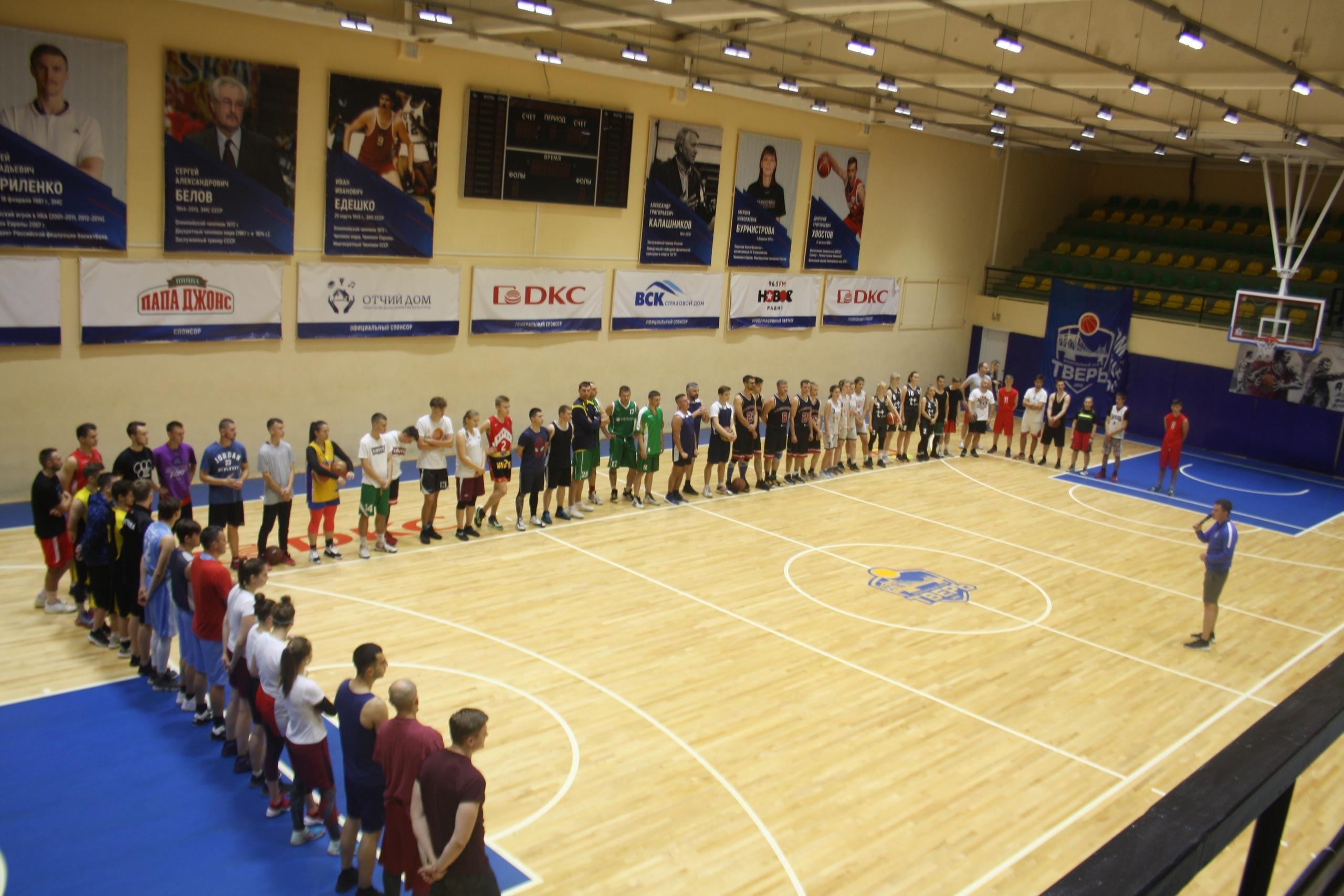 Спортсмены из Ржева поборются за медали на областном первенстве по стритболу