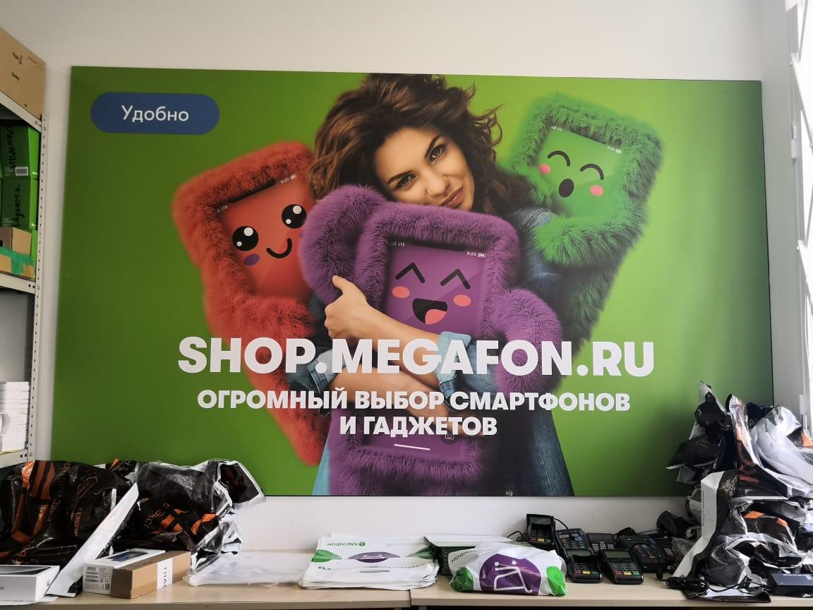 МегаФон организовал доставку товаров из собственного интернет-магазина
