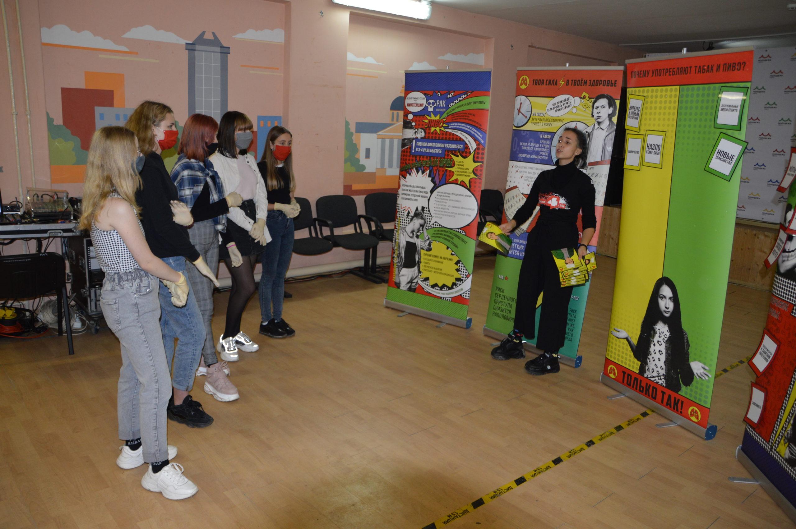 В Твери прошла акция «Молодежь ЗА здоровый образ жизни»