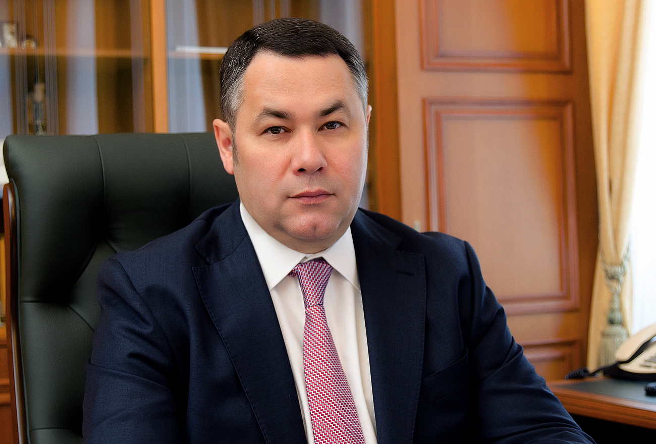 Поздравление губернатора Тверской области Игоря Рудени с Днём знаний