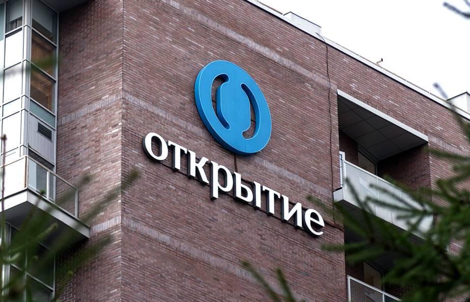 Чистая прибыль банка «Открытие» по РСБУ в августе увеличилась на 0,3 млрд рублей