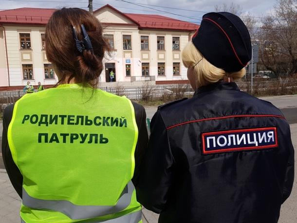 «Родительский патруль»: в Тверской области учили детей переходить дорогу