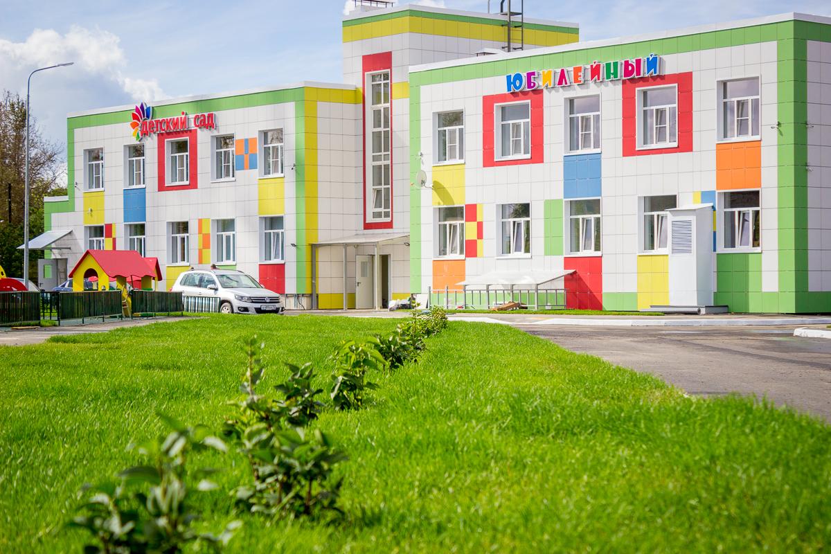 Новый детский сад в Тверской области поставили на кадастровый учёт