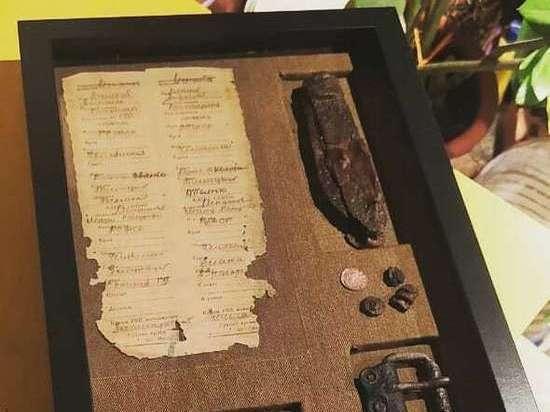 Останки советского солдата, найденные в Тверской области, отправят на родину