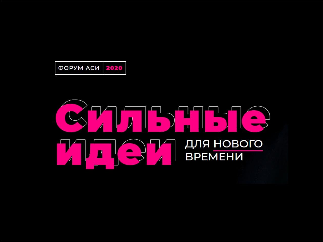 Жители Тверской области могут предложить свои идеи для развития страны