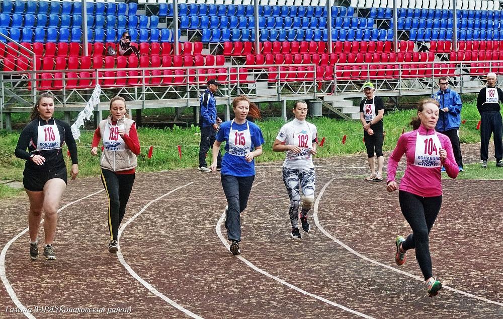Жители Конаковского района присоединились к «Кроссу Нации»