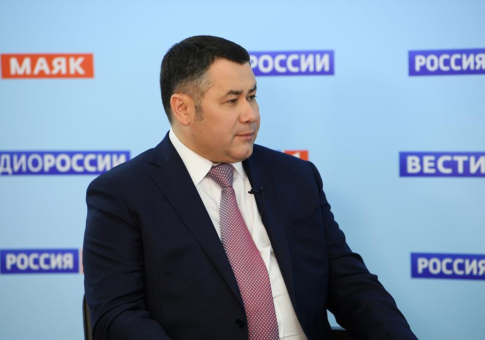 Тверской губернатор опроверг слухи о дистанционном обучении в школах