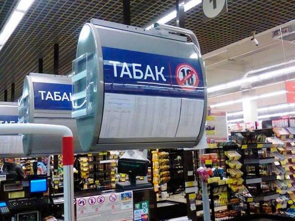В Тверской области вырастут цены на табак и сигареты