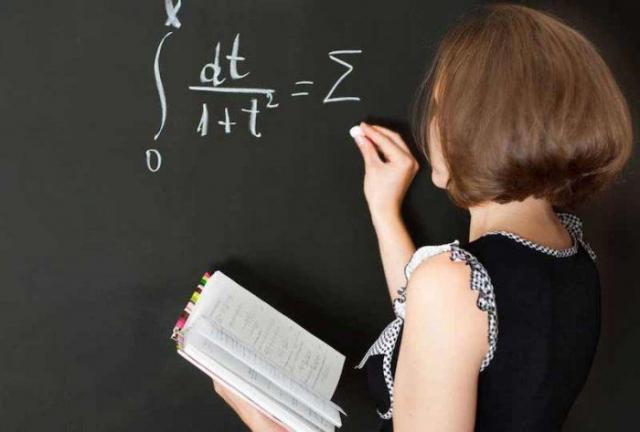 Тверские педагоги могут получить один миллион рублей за переезд в село
