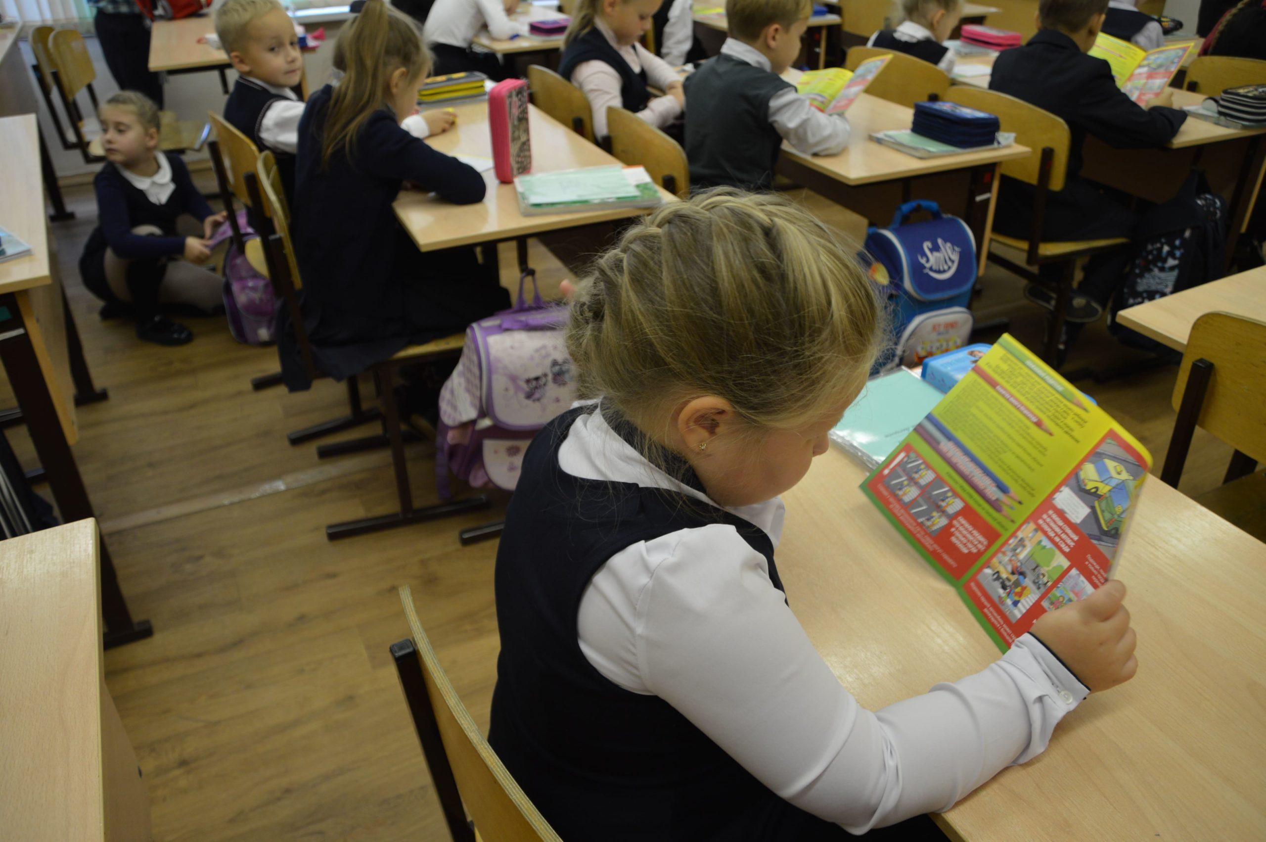 В тверских школах проходят уроки безопасности