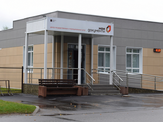 Филиал МФЦ в Оленино переехал в новое здание