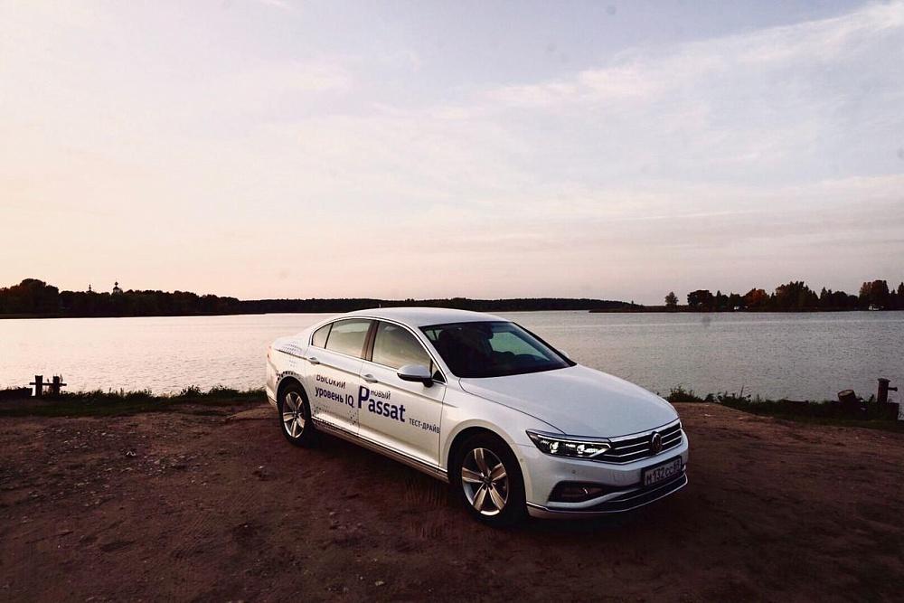 Надёжность и респектабельность: Volkswagen Passat довёз членов экспедиции «Я люблю Верхневолжье» до Селигера