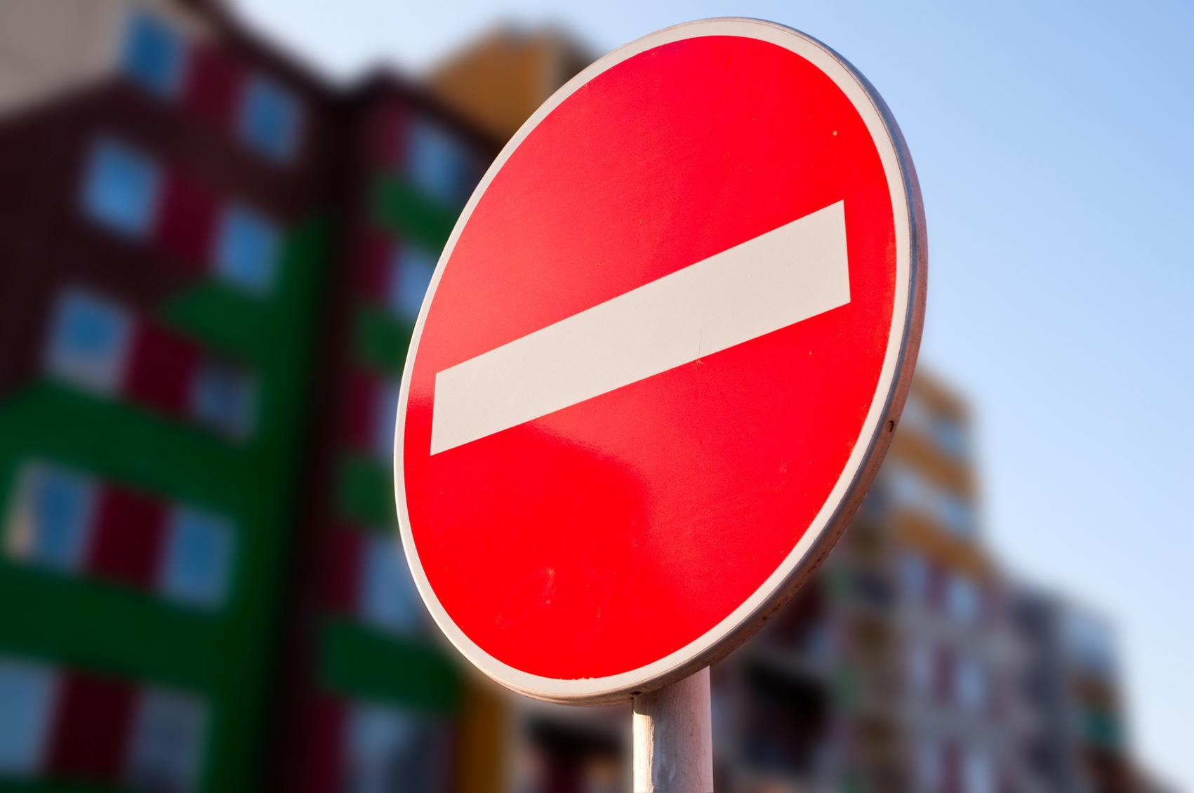 В Твери перекроют для проезда несколько улиц
