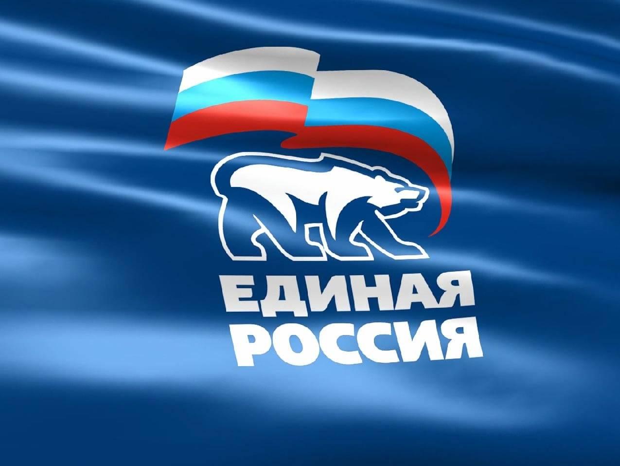 «Единая Россия» получит почти 80% мандатов по итогам выборов в Тверской области