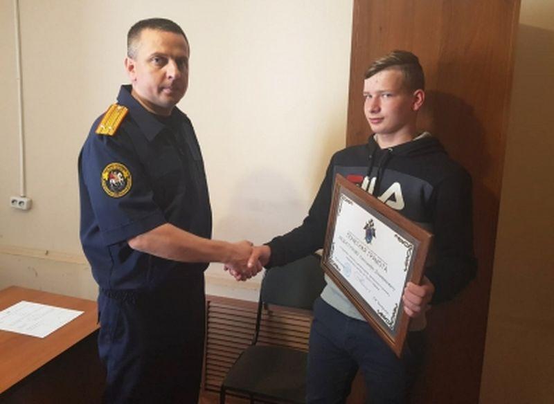 В Тверской области подросток спас двух детей и получил награду