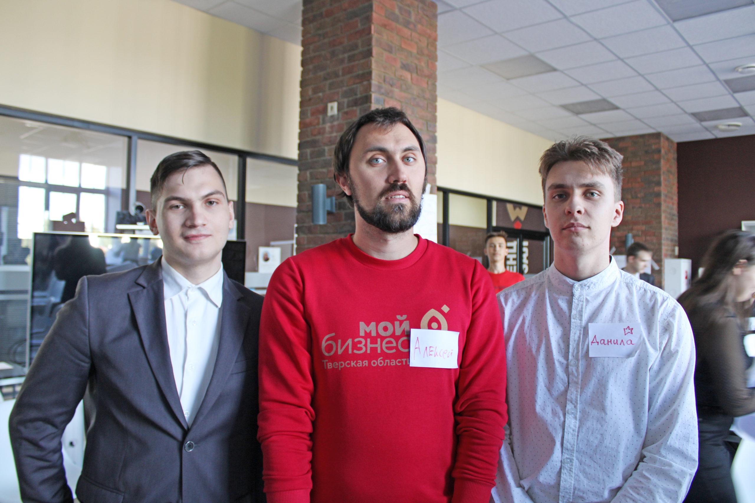 «Азбуку предпринимателя» изучили тверские студенты в центре «Мой Бизнес»