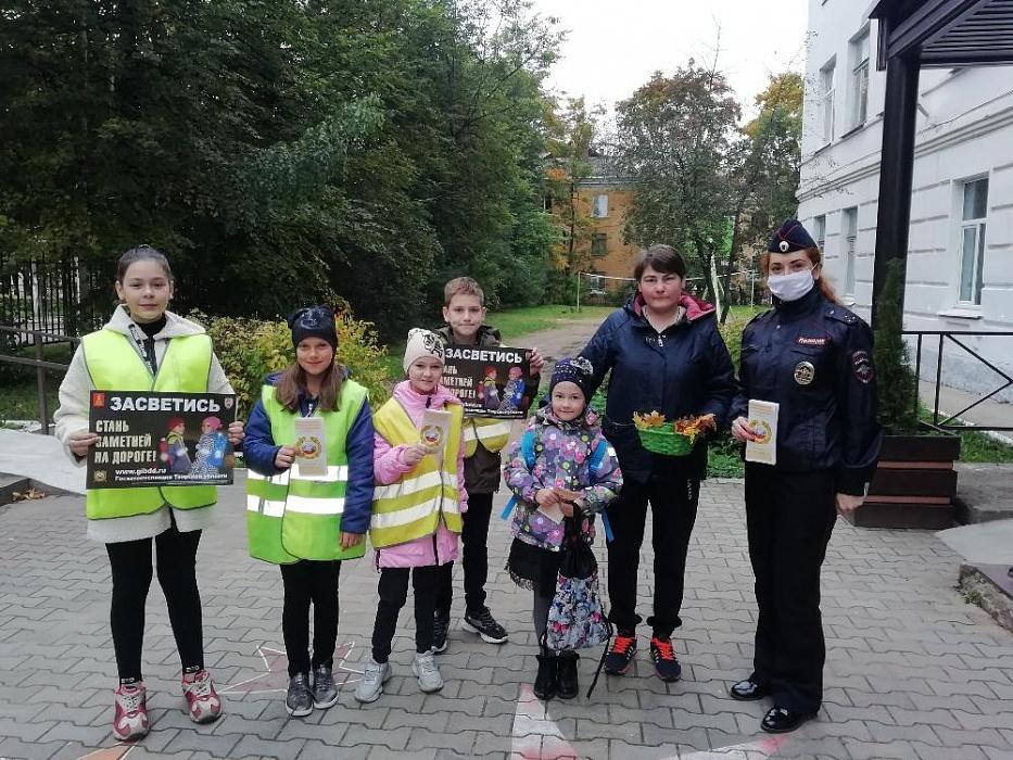 В Бологовском районе сотрудники ГИБДД провели акцию «Засветись!»