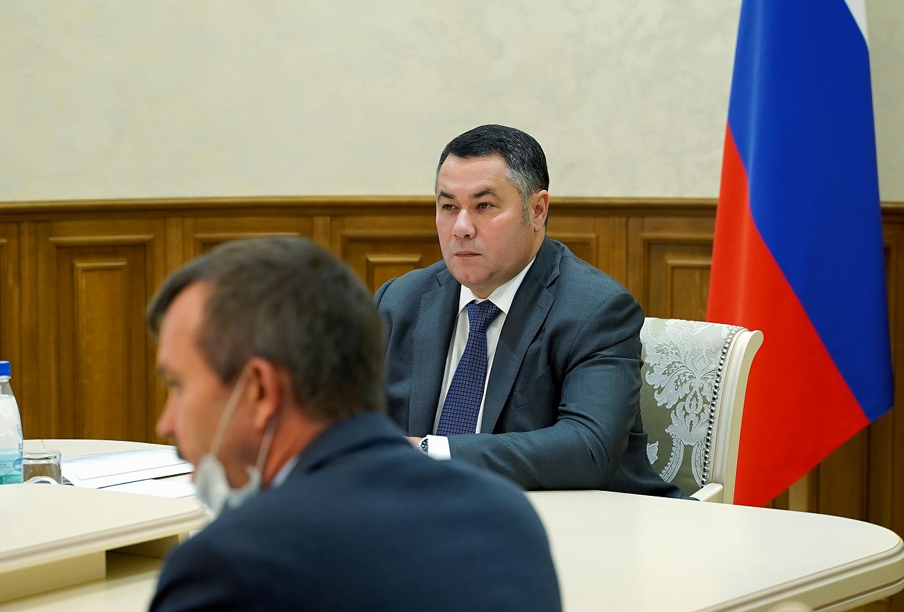 В Тверской области обсудили развитие лесопромышленного комплекса