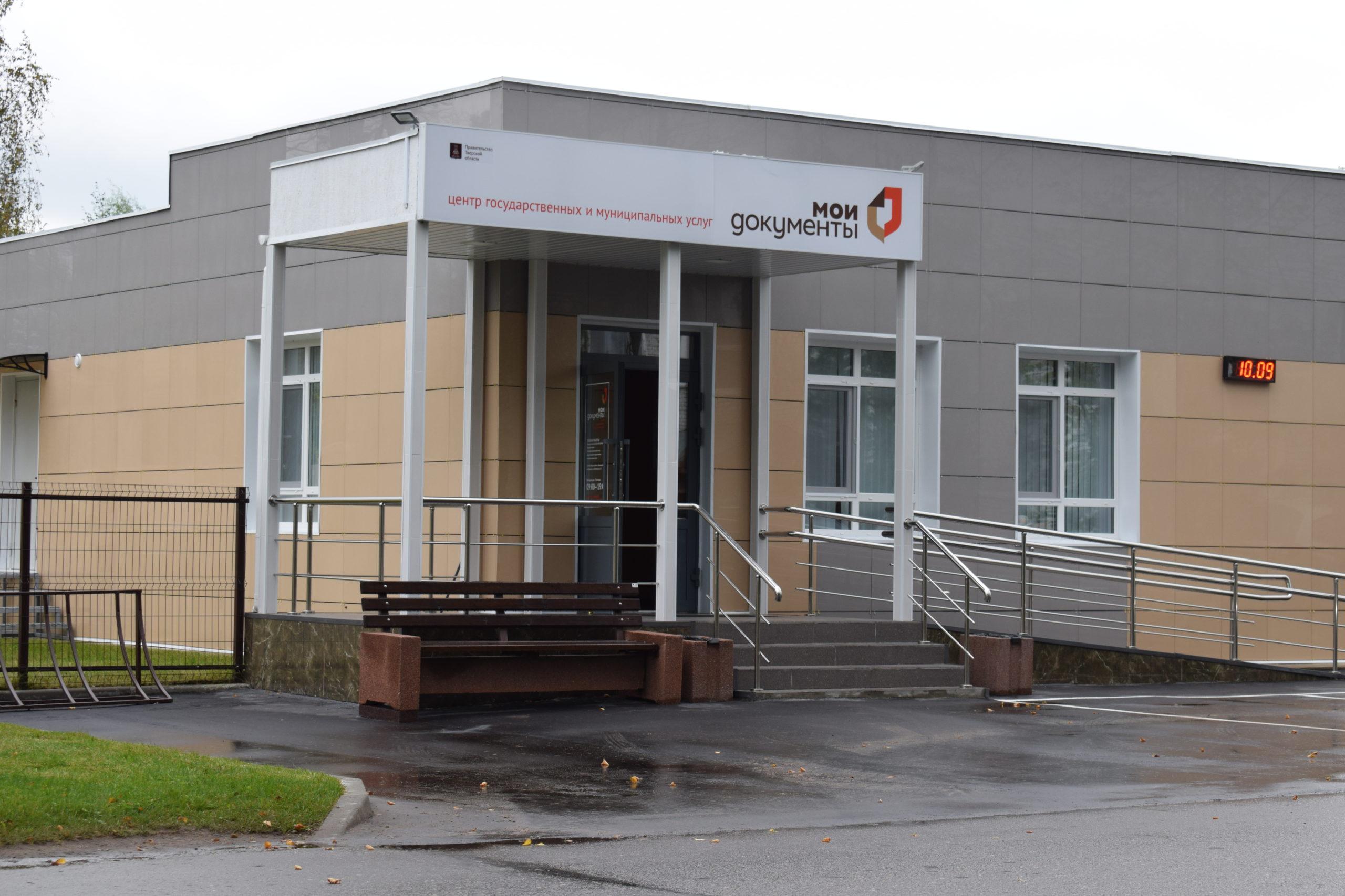 В посёлке Оленино Тверской области открылся новый филиал МФЦ