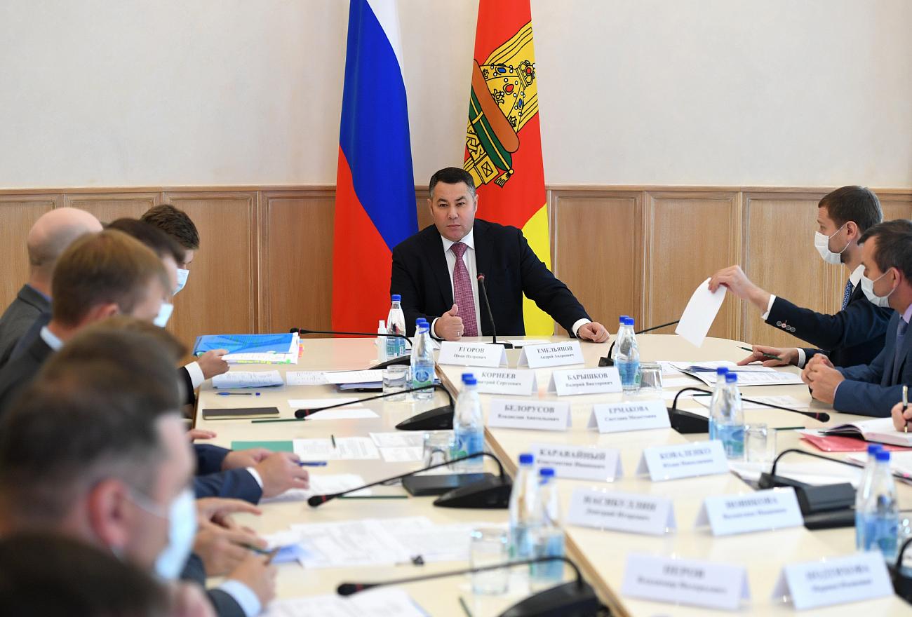 В правительстве Тверской области рассмотрели готовность объектов ЖКХ к отопительному периоду