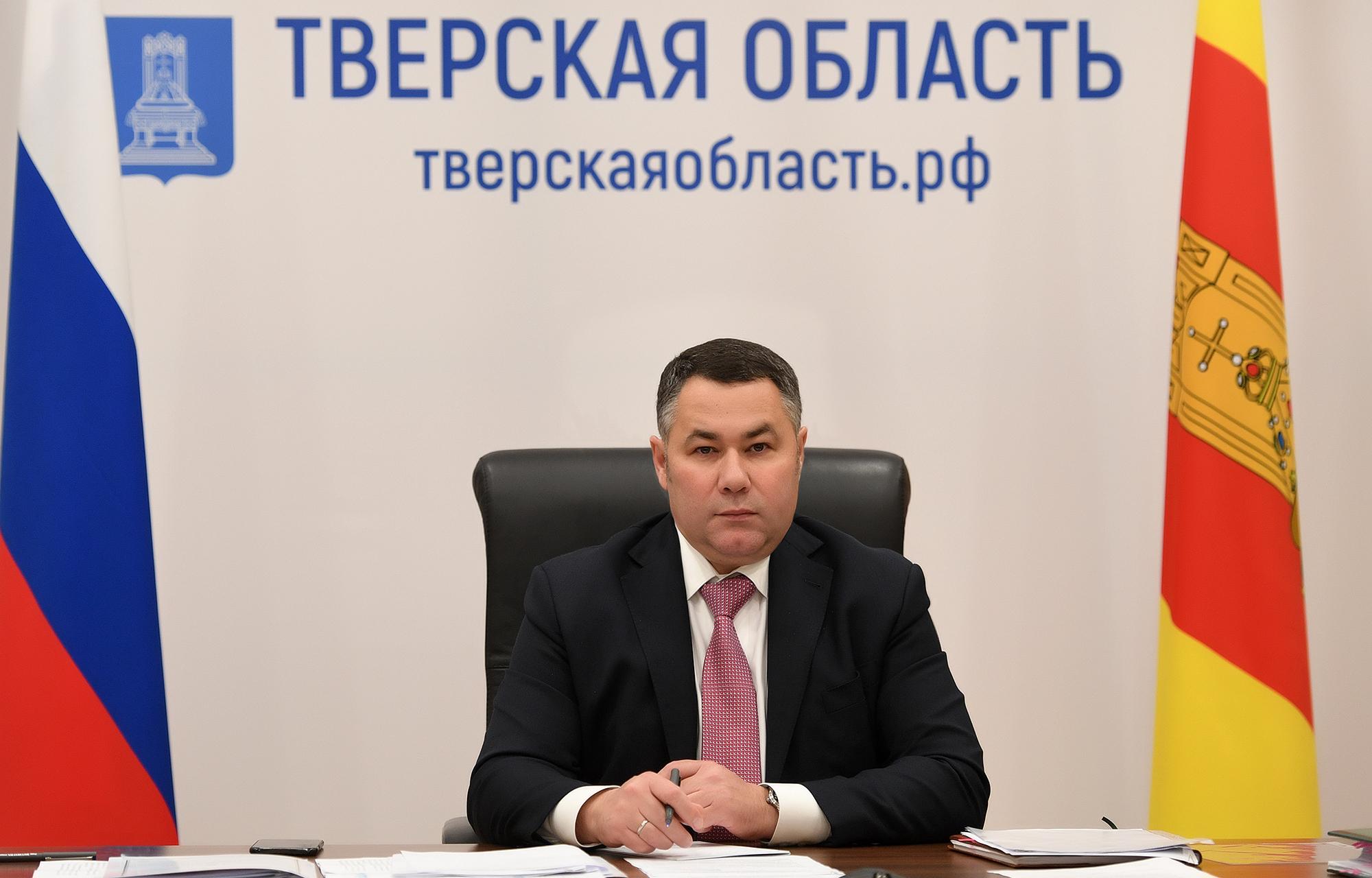 Игорь Руденя принял участие в расширенном заседании президиума Госсовета по реализации нацпроектов