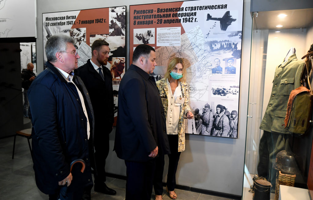 Игорь Руденя проинспектировал выполненные работы в Ржевском краеведческом музее
