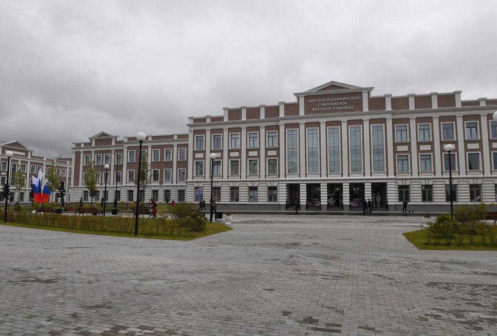 Заместитель Председателя Правительства России и губернатор Тверской области открыли новый комплекс суворовского училища