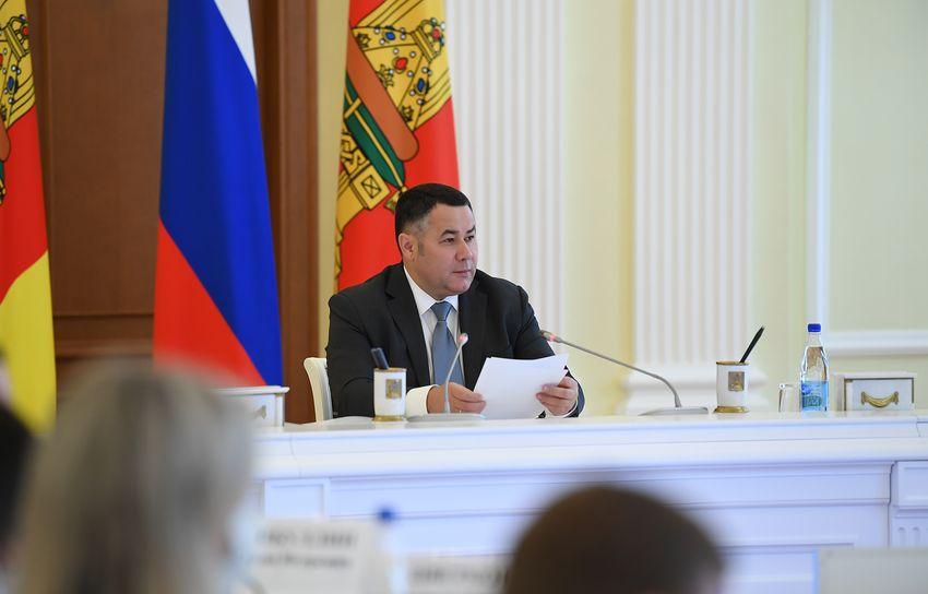 Губернатор Игорь Руденя обсудил с главами муниципалитетов готовность к отопительному сезону