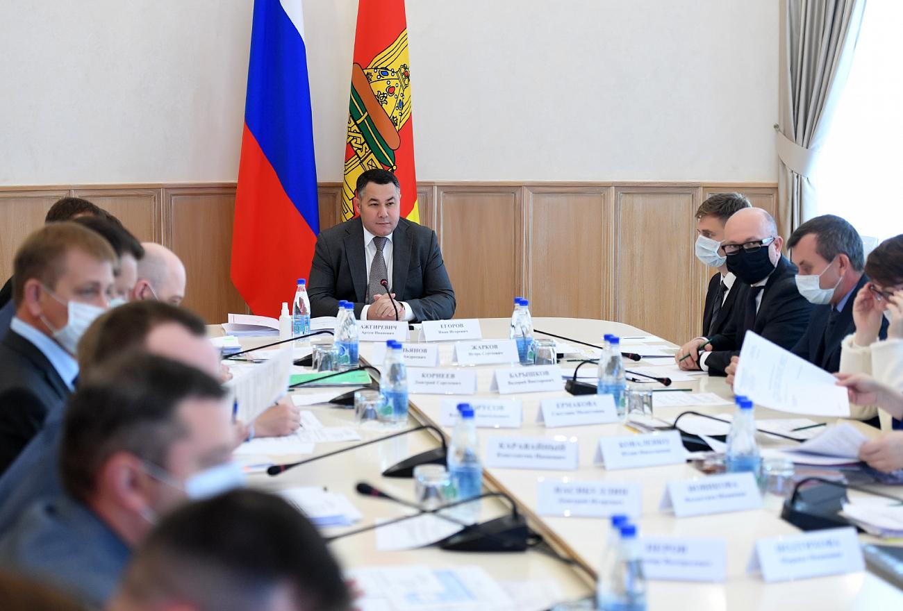 В Твери прошло совещание с членами Правительства Тверской области