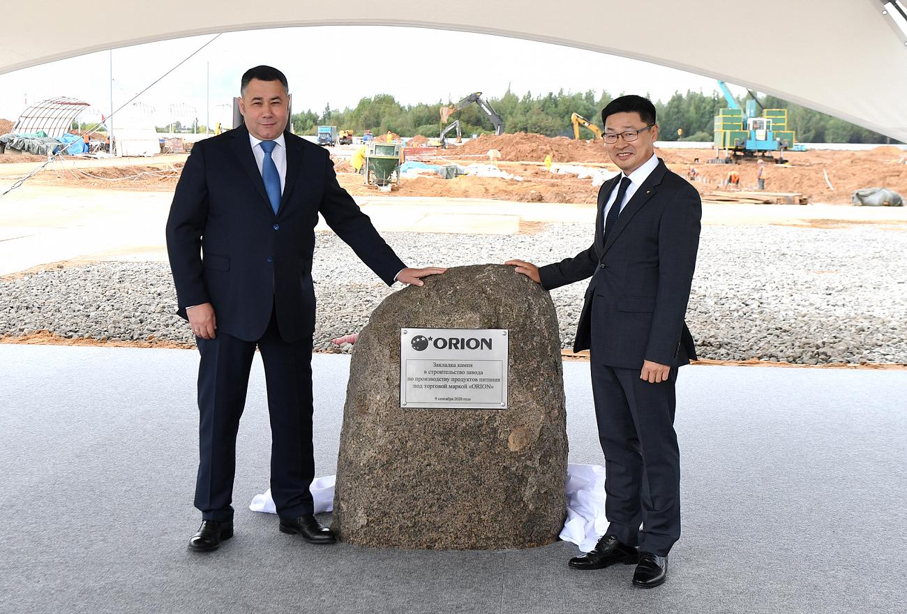 Заложен камень на месте строительства нового завода корейской компании в Тверской области