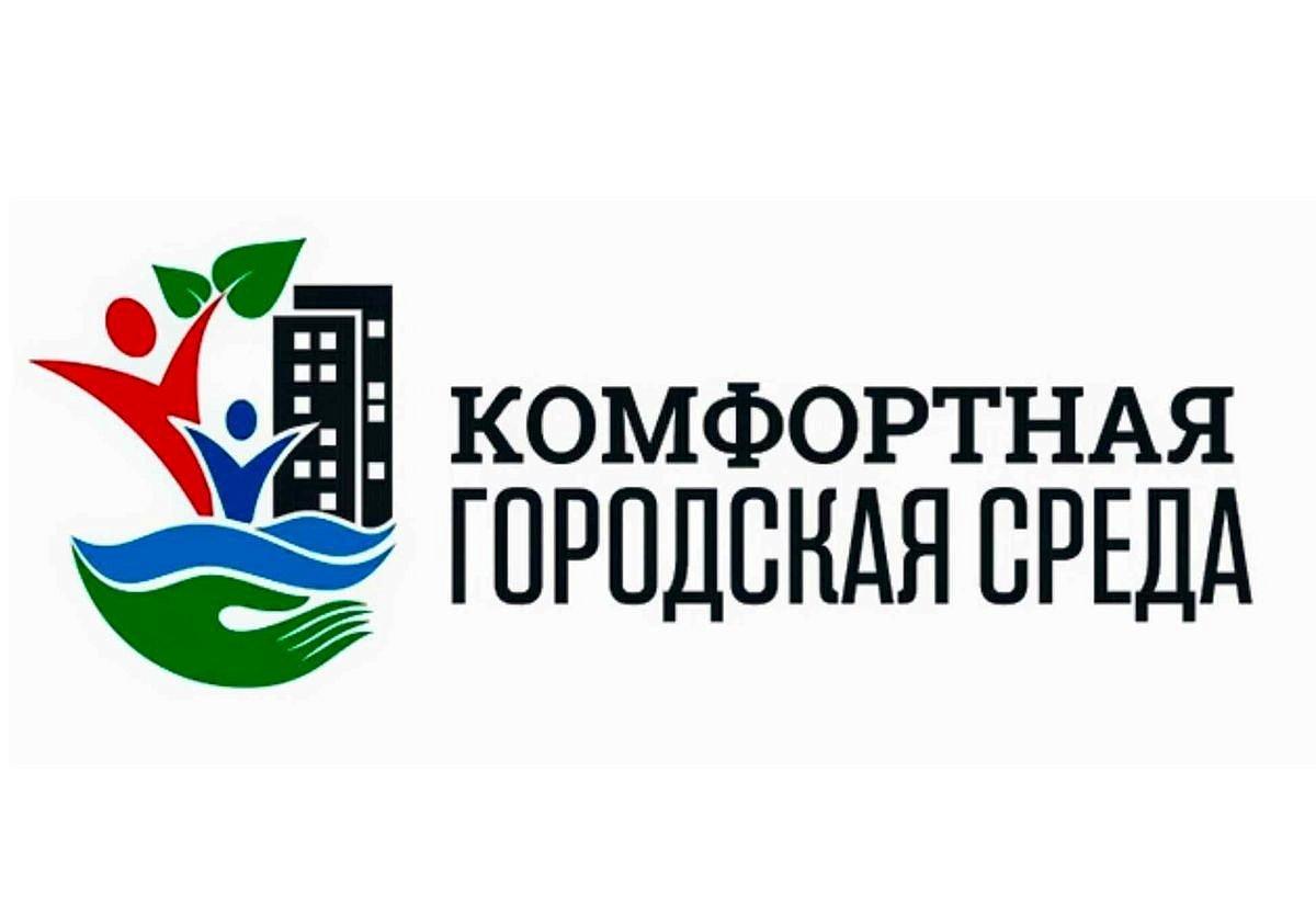 В Тверской области в 2021 году будет благоустроено 60 общественных территорий
