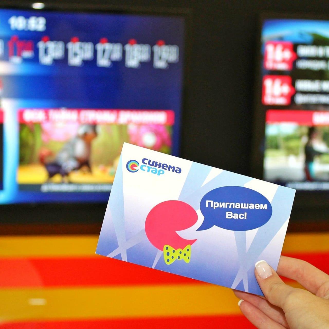 Кто возьмет билетов пачку: Tverlife.ru разыгрывает билеты в кино