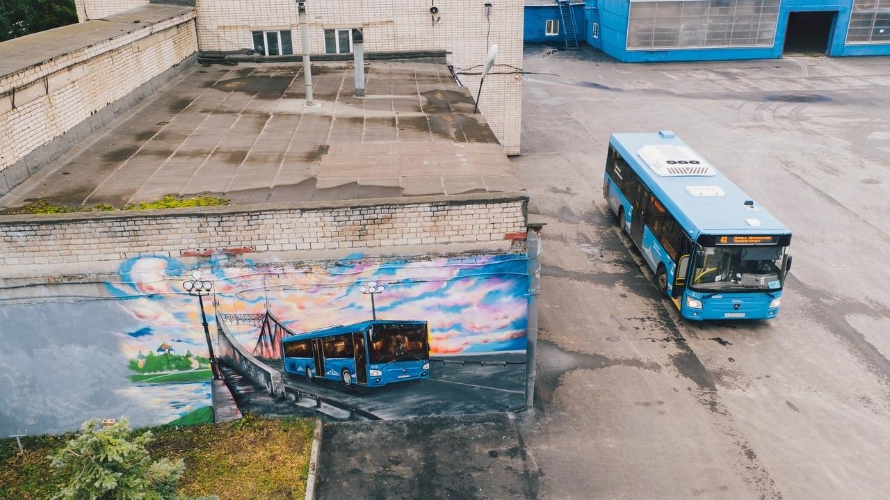 В Твери появилось новое граффити