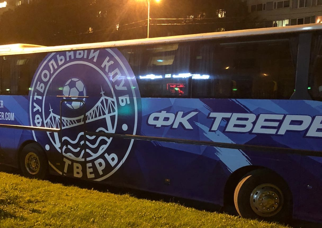Передайте за проезд: у тверской футбольной команды появился автобус