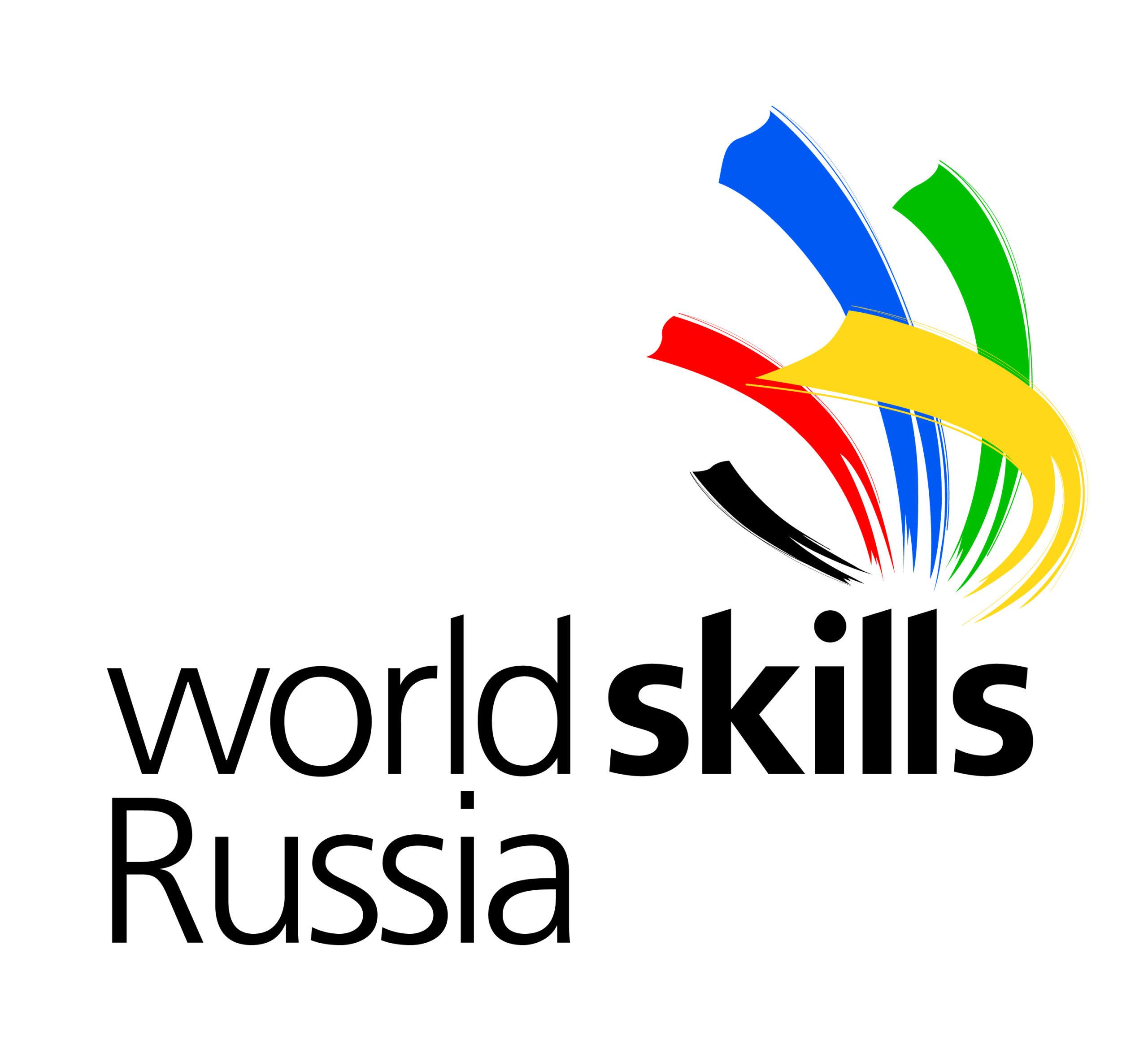 Студенты из Тверской области стали призерами национального чемпионата