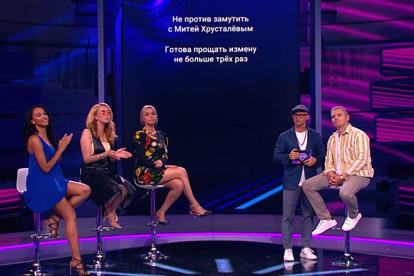 Тверской путешественник Алексей Корзин искал любовь на федеральном канале