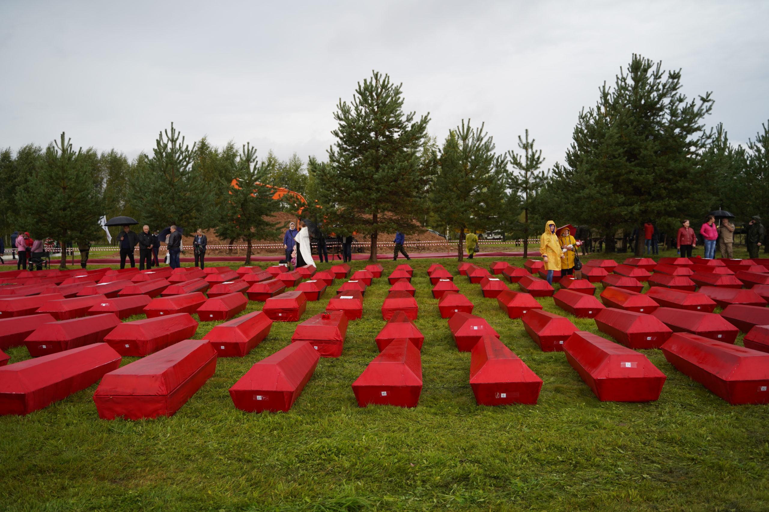 Поисковикам - участникам экспедиции «Ржев. Калининский фронт» вручены региональные награды
