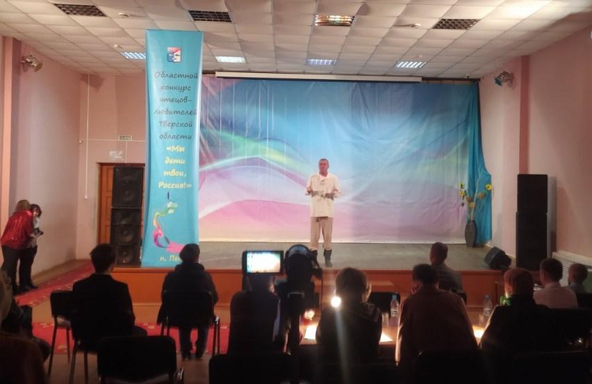 Юные таланты из Торопца стали участниками конкурса «Мы дети твои, Россия»