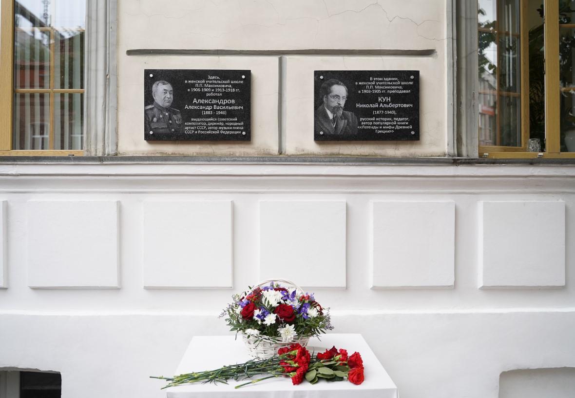 На здании университета в Твери установил памятные доски в честь выдающихся преподавателей