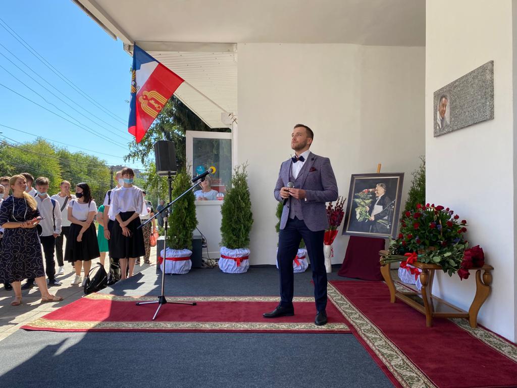 Дому культуры в Пятигорске присвоено имя поэта, Почётного гражданина Твери Андрея Дементьева